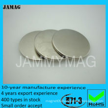 D8H1 ultra thin magnets