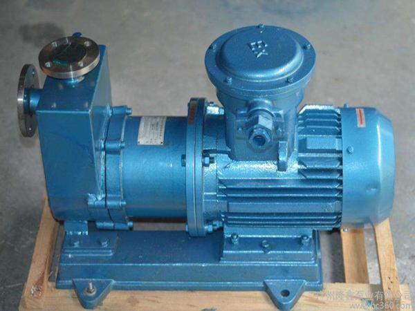 ZCQ self-priming magnetic pump 3