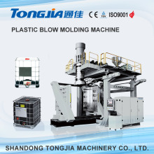 Super Large Blow Molding Machine Manufactering