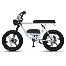 Comfort Bike Fat Tyre Shimano External 7 Speed Electric Bicycle