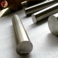 Barra de hafnio de barras de hafnio puro de China con el mejor precio de hafnio