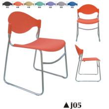 Chaise empilable de loisirs de nouveau style d'attente pour le lieu public