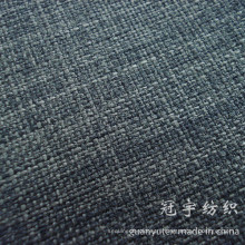 2 тон полиэстер Цвет постельное белье ткань для украшения