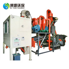Medical Blister Recycling Aluminum Plastic Machinery
