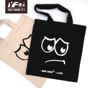 Custom eyes face canvas shopping hand bags