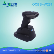 portable handheld wireless qr code 2D barcode scanner price