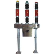 Disque dur du réservoir en direct à haute tension de 33 kV