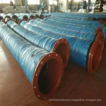 8 Inch Flanged Rubber Mud Suction Hose/Dredging Rubber Hose 10bar