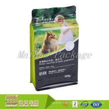 Nachgemachtes Siegel-Nahrungsmittelverpacken-Haustier der Wiederverschließbaren Nahrungsmittelgrad-acht versiegelt Verpackungs-Tasche