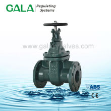 DIN F5 NRS 800lb cast iron flange gate valve specification