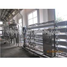 5 производство галлона воды (хы-900)