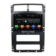 car auto multimedia dvd player PG 405