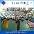 China import direct brazil stainless steel pipe