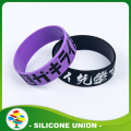 Wholesale China Custom Cheap Carved Weaving Silicone Bracelet
