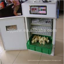 Poulet Incubaor avec plateaux à oeufs pour incubateur