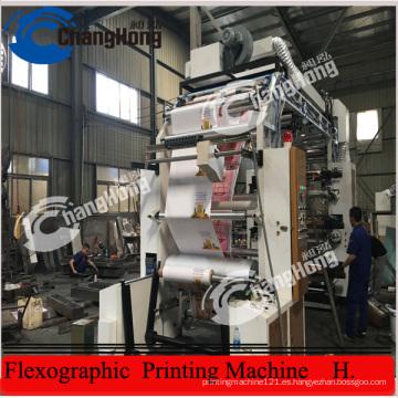 Máquina de impresión de la flexión de la hoja de aluminio (CH884-600L)