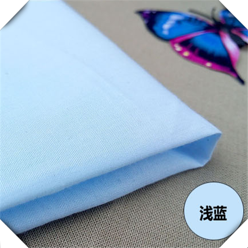 medical dyed uniform type fabric
