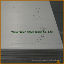 Decorative Stainless Steel Sheet with High-Strength