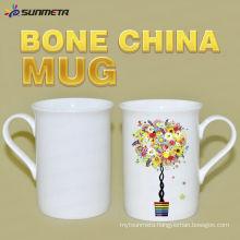 10oz Sublimation Bone China Mug At Low Price Wholsale