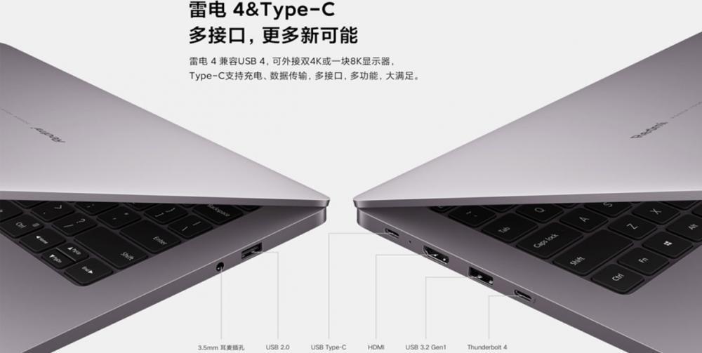 Xiaomi Computer Pro 14