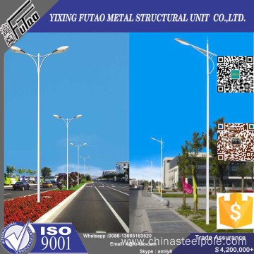 10M 1.5M Length Single Arm Lighting Poles