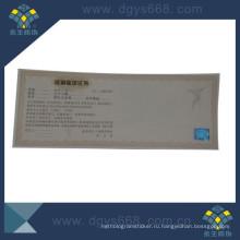 Positioining Hot Stamping Anti-Fake Hologram Paper Certificate