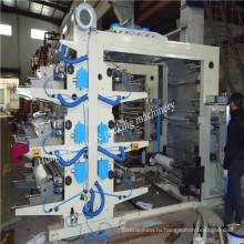 2014 Новая печатная машина для флексографской печати с сертификатом CE