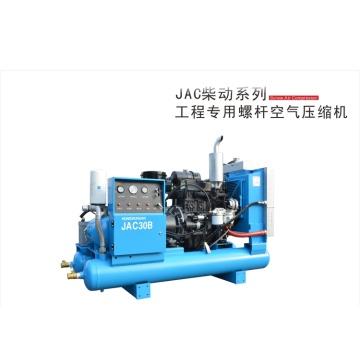 New version JAC30B-8 diesel screw air compressors