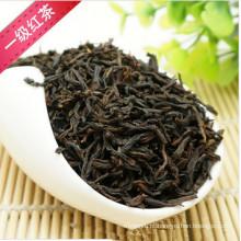 Orgânico Premium Yunnan chá preto (n º 1)