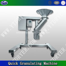 Factory Direct Sale Quick Granulating Machine