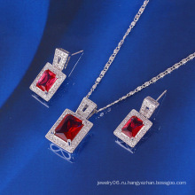 Xuping Мода Роскошные квадратные украшения с родием (61102)