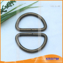 Metal D Ring KR5079