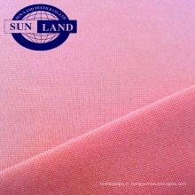 tissu de gymnastique tricot polyester tricot jersey de type spandex