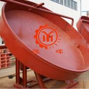 Phosphate fertilizer granulating machine