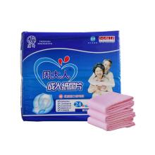 cloth diaper bamboo inserts