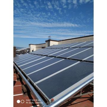 capteur solaire à plaque plate