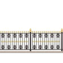 Golden Chain Aluminium Fence