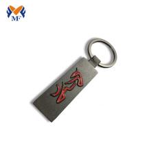 Porte-clés date de création en métal pour voiture