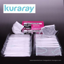 Disposable high grade active carbon anti PM 2.5 dust mask. Manufactured by Kuraray. Made in Japan (medical mask black)