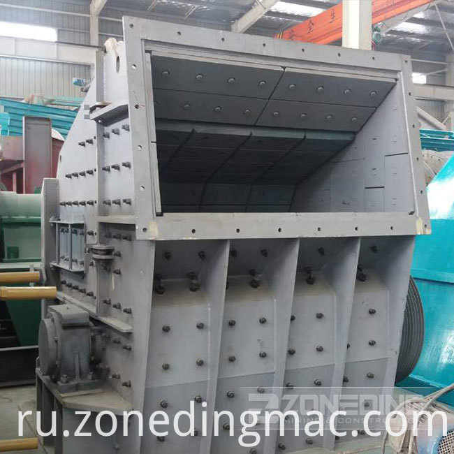 Quartz Impact Crusher