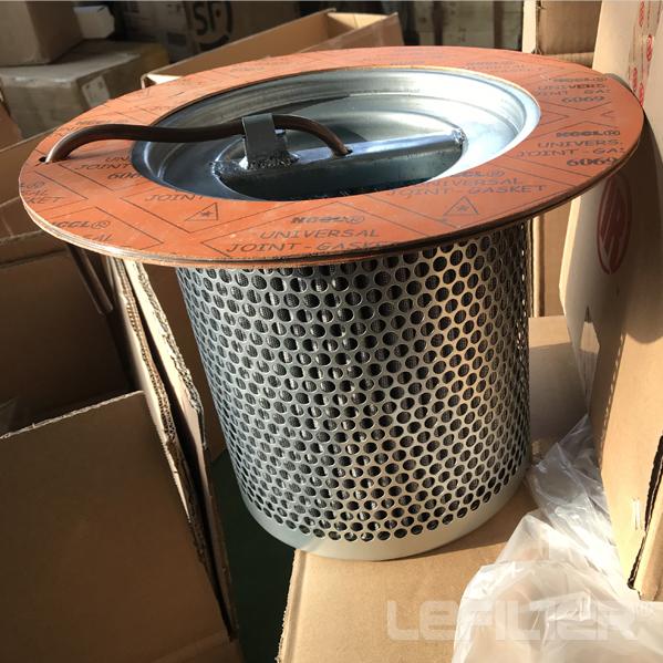 38008587 oil separator filter