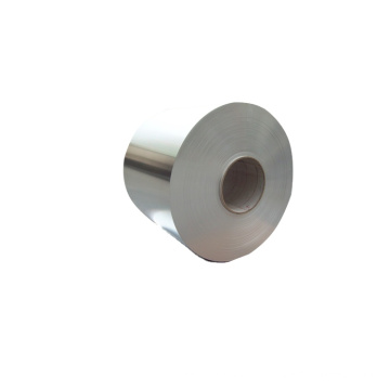 High quality aluminum coil with best price