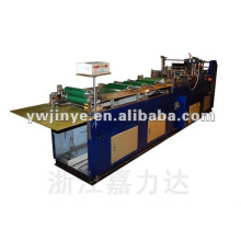 HIGH SPEED AUTO EXPRESS MAIL ENVELOPE SEALING MACHINE