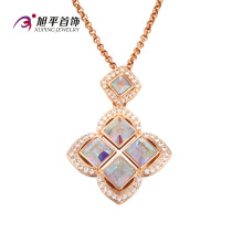 Xuping Fashion Luxury 18k Gold-Plated Square CZ Crystal Pendant (32581)