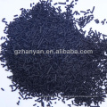 bulk actived carbon