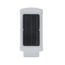 10W LED All in One Solar Street Light