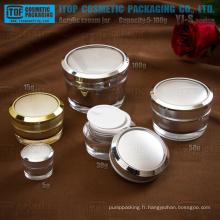 YJ-S série 5g 10g 15g 30g 50g 100g luxe et beaux contenants de plastique acryliques coniques