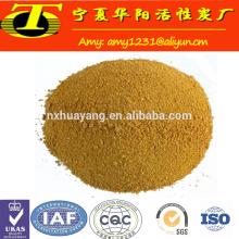 Precio de la fábrica del poli cloruro de polialuminio pac para el tratamiento de aguas residuales