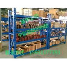 Medium Duty Storage Rack im Lager