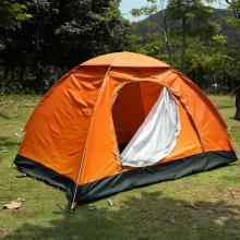 China Supplier for China One Room Tent,One Single Room Tent,Luxury One Room Tent,Single Layer One Room Tent Factory Speed Open Tent Waterproof And Anti Ultraviolet export to Georgia Exporter